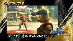 Sengoku Basara Chronicle Heroes (4)