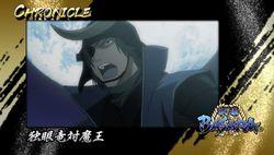 Sengoku Basara Chronicle Heroes (5)