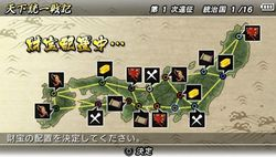 Sengoku Basara Chronicle Heroes (9)