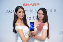 Sharp Aquos P1 (2)