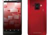 Smartphone Aquos Zeta avec écran IGZO, l'arme absolue de Sharp