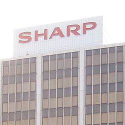 Sharp HQ logo pro