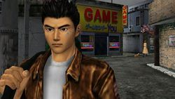 Shenmue - 1