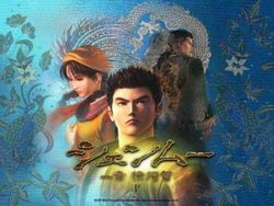 Shenmue_artwork