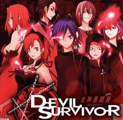 Shin Megami Tensei Devil Survivor - artwork