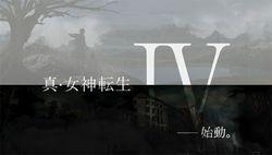 Shin Megami Tensei IV - logo