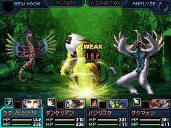 Shin Megami Tensei : Strange Journey - 2