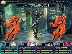 Shin Megami Tensei : Strange Journey - 3