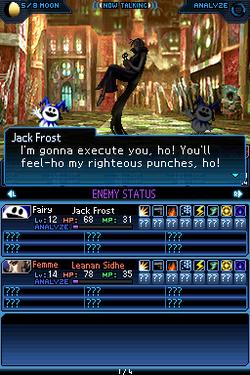 Shin Megami Tensei : Strange Journey - 6