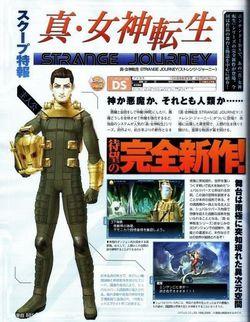 Shin Megami Tensei : Strange Journey - scan