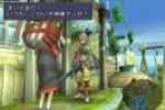 Shining Force EXA scan (Small)
