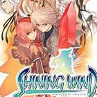 Shining Wind : trailer