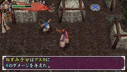 Shiren the Wanderer 3 Portable - 5