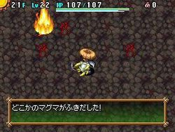 Shiren the Wanderer 4 - 13