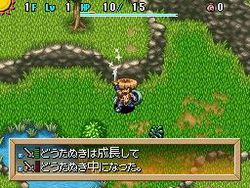 Shiren the Wanderer 4 - 16