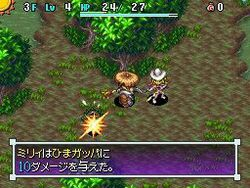 Shiren the Wanderer 4 - 1