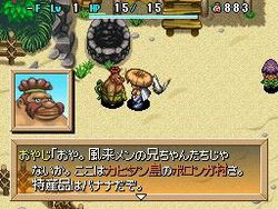 Shiren the Wanderer 4 - 23