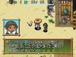 Shiren the Wanderer 4 - 24