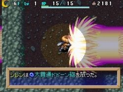 Shiren the Wanderer 4 - 5