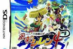 Shiren the Wanderer 4 - pochette