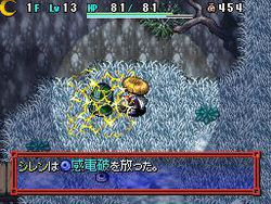 Shiren the Wanderer 5 - 14