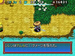 Shiren the Wanderer 5 - 16