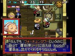 Shiren the Wanderer 5 - 1