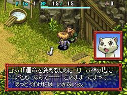 Shiren the Wanderer 5 - 3