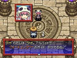 Shiren the Wanderer 5 - 4