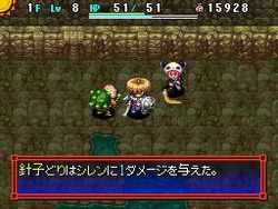 Shiren the Wanderer 5 - 5
