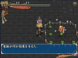 Shiren the Wanderer Wii - 10
