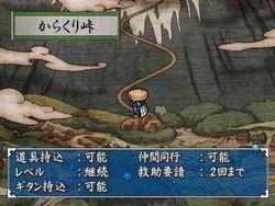 Shiren the Wanderer Wii - 1