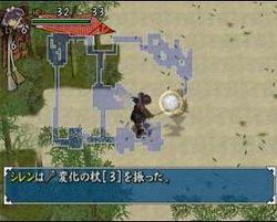 Shiren the Wanderer Wii - 3