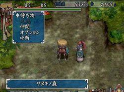Shiren the Wanderer Wii - 6