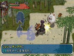 Shiren the Wanderer Wii - 9