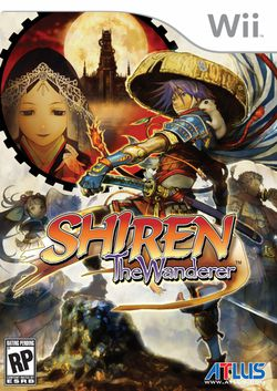 shiren The Wanderer Wii - pochette