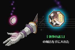 sigma harmonics (2)