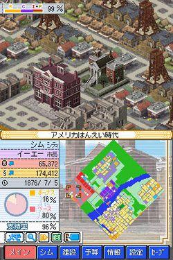 Sim City DS 2   Image 1