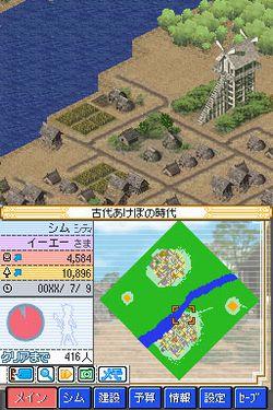 Sim City DS 2   Image 2
