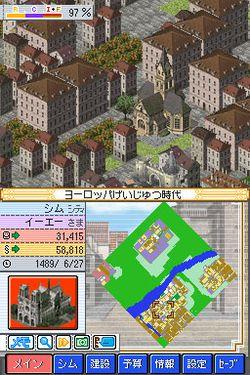 Sim City DS 2   Image 3