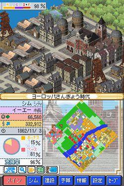 Sim City DS 2   Image 4