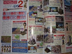 Sim city ds 2 scan