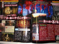 Siren : New Translation   scan