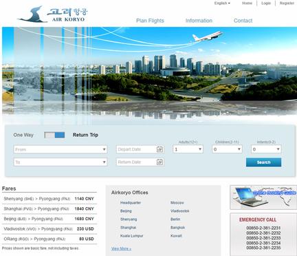 Site réservation vol Corée Nord