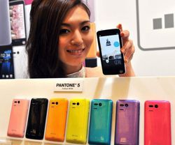Smartphone softbank