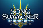 Song Summoner : The Unsung Heroes - logo
