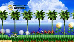 Sonic 4 - 9