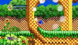 Sonic 4 Episode 1 - 1