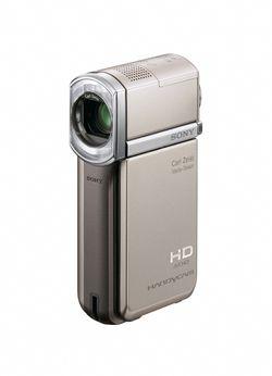 Sony camescope HD TG7