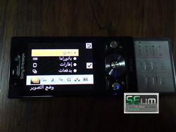 Sony Ericsson G705 2